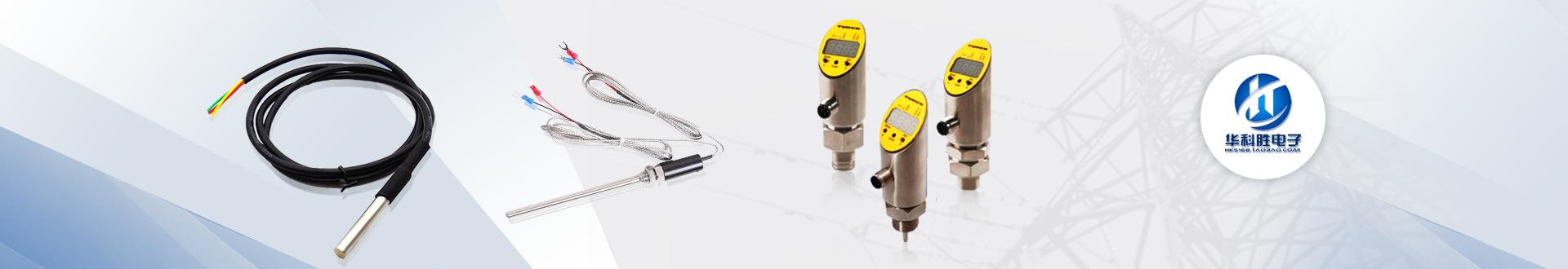 电工电器成套设备