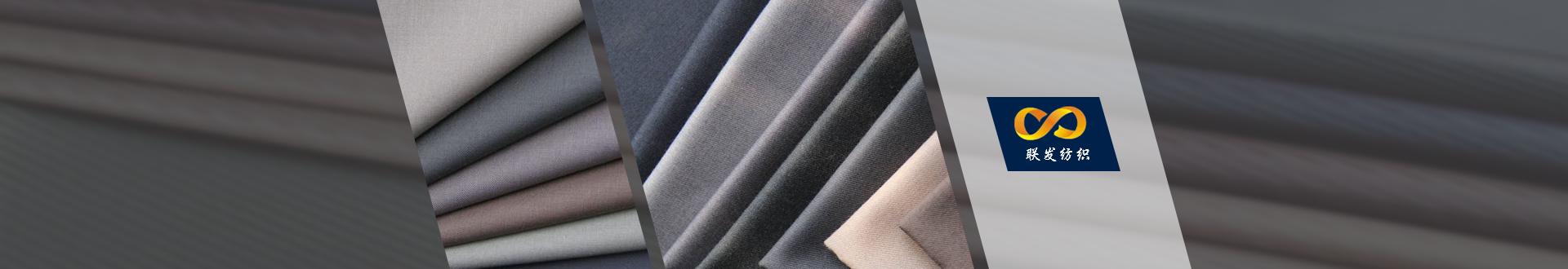 领带领结领带夹