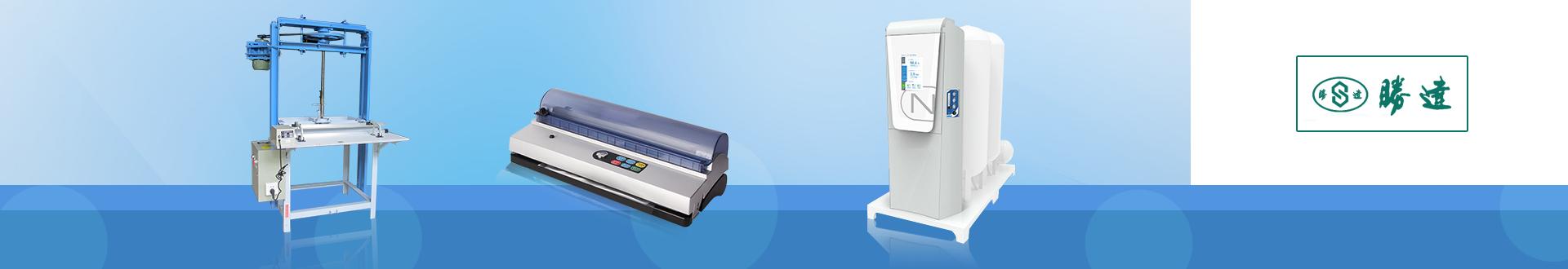 印刷机械专用配件