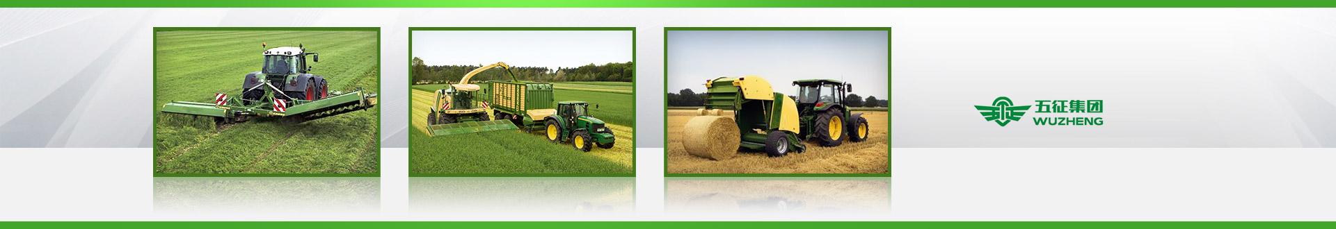 农作物种子、种苗