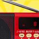 收音、录音机