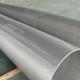 不锈钢直缝焊管