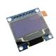TN型液晶屏(模块)