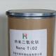 无机化工用催化剂