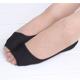 船袜、隐形袜