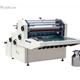 纸成型机械