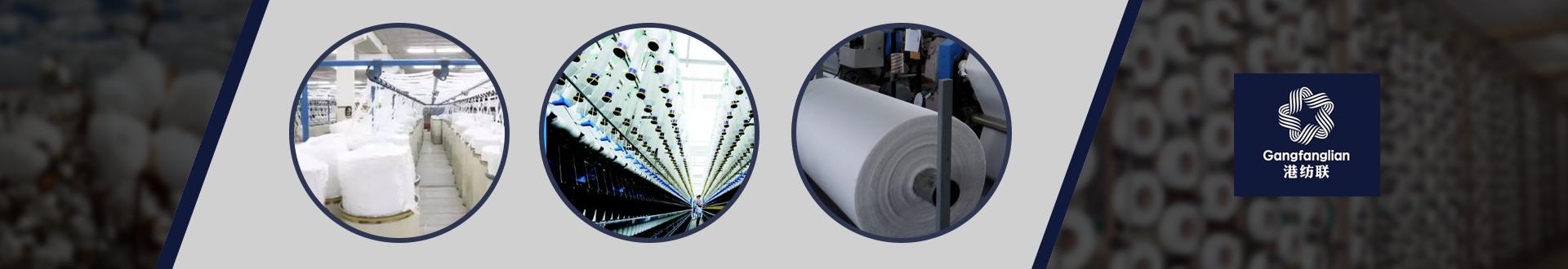 天然纺织原料