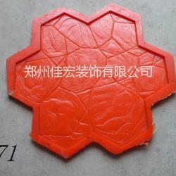 供應用于壓膜地坪模具的壓花地坪模具