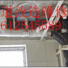 供应用于定福庄卫生间做防水补漏62550532家庭防水补漏暗管漏水维修批发