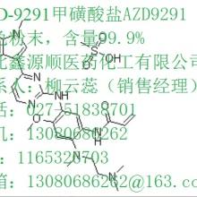 供应联硼酸新戊二醇酯价格双联异戊二醇硼酸酯201733-56-4厂家批发