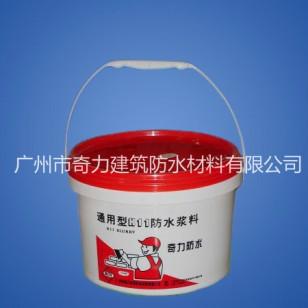 通用型K11型防水浆料 建筑防水材料图片