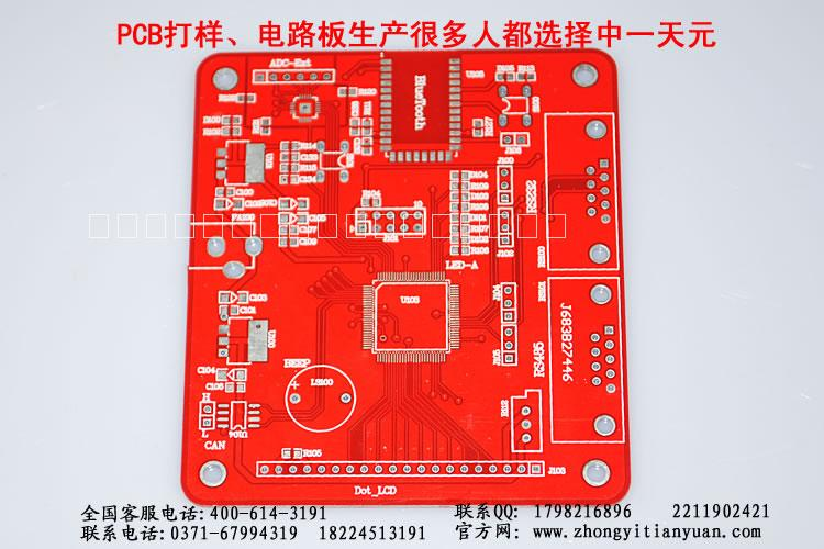 贴片pcb电路板中一天元线路板厂价格