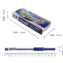 供应用于书写工具的晨光Q7中性笔,晨光Q7中性笔价格,晨光Q7中性笔厂家批发