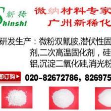 供应瓷砖纳米抛光液(A、B组合)图片