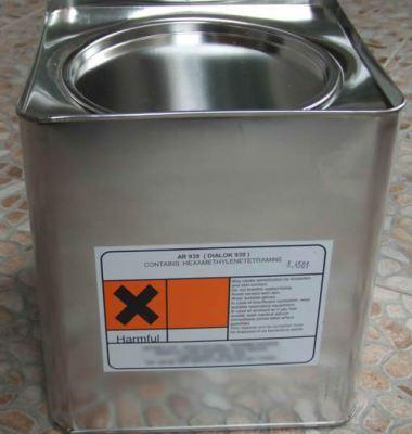 压缩机油图片/压缩机油样板图 (4)