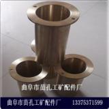 铜套厂家生产塑料管材定型铜套