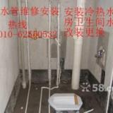 潘家园自来水管漏水抢修62550532暗管漏水维修下水管漏水维修
