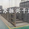 虾皮专用网带式干燥机图片