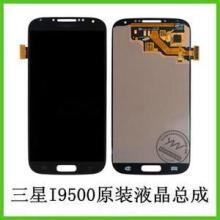 回收酷派液晶屏HTC手机屏步步高OPPO液晶屏总成图片