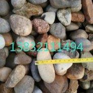 北京16-32mm净水处理鹅卵石图片