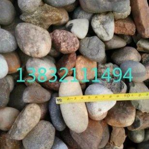 北京1-2厘米净水处理鹅卵石图片