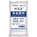 复合有机化肥 辣椒专用肥料图片