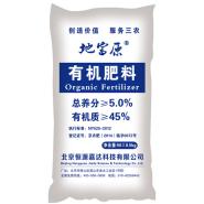 供应复合有机化肥 辣椒专用肥料