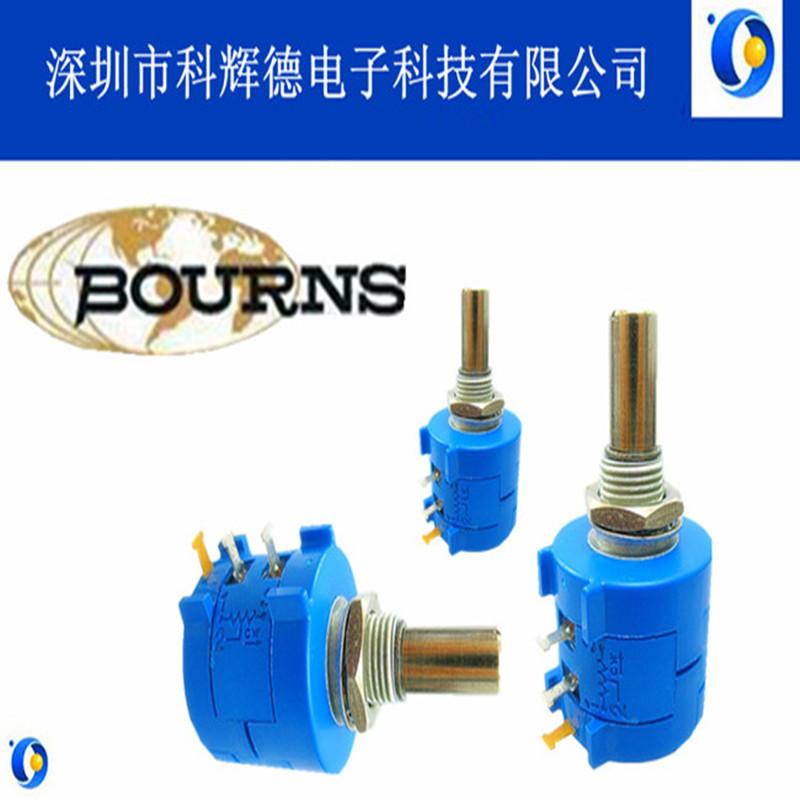 BOURNS品牌3590S-2电位器仪器设备控速控压10圈线绕精密电位器