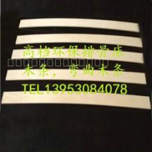供应用于排骨床的杨木排骨条,弯曲木条,排骨床条