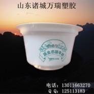 一次性酸奶杯 200ml图片