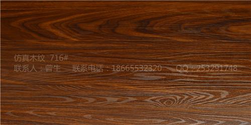 防滑高耐磨仿实木强化复合木地板价格