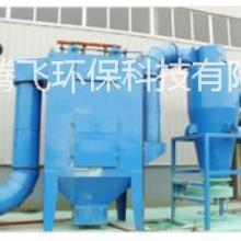 TL滤筒除尘器--盐城腾飞科技最专业-除尘器配件-除尘器批发图片
