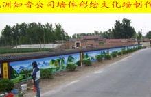 供应文化墙图片