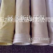 208涤纶机织布滤袋图片