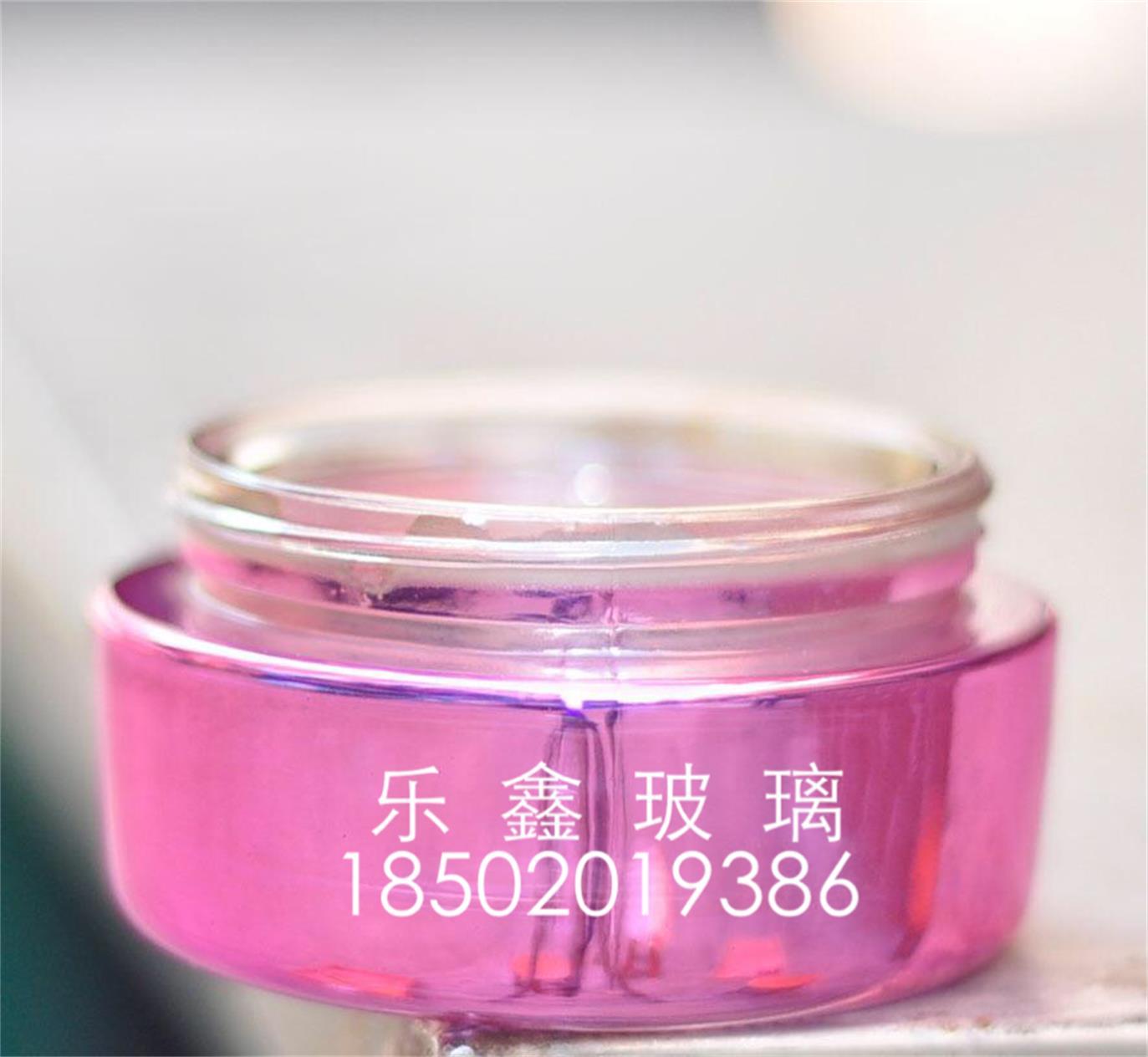 化妆品瓶子生产厂家,高档化妆品玻璃瓶,化妆品瓶子生产商