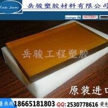 供应用于工程设备的德国恩欣格PES板材 琥珀色PES板