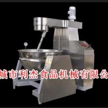 供应电磁加热式 辣椒酱搅拌锅 食品搅拌混合设备