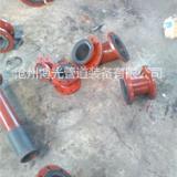 供应衬胶耐磨钢管/衬塑防腐钢管