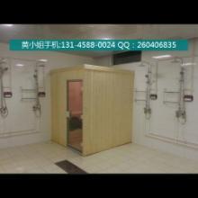 供应感应式IC卡浴室插卡器智能卡收费机批发