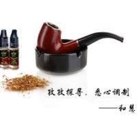 电子烟油选择和慧思
