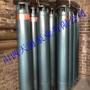 九江解州天海潜水泵200QJ系列水泵图片