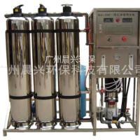 精细化学品超纯水设备