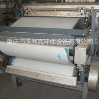 供应重庆DSYL型带式污泥脱水压滤机