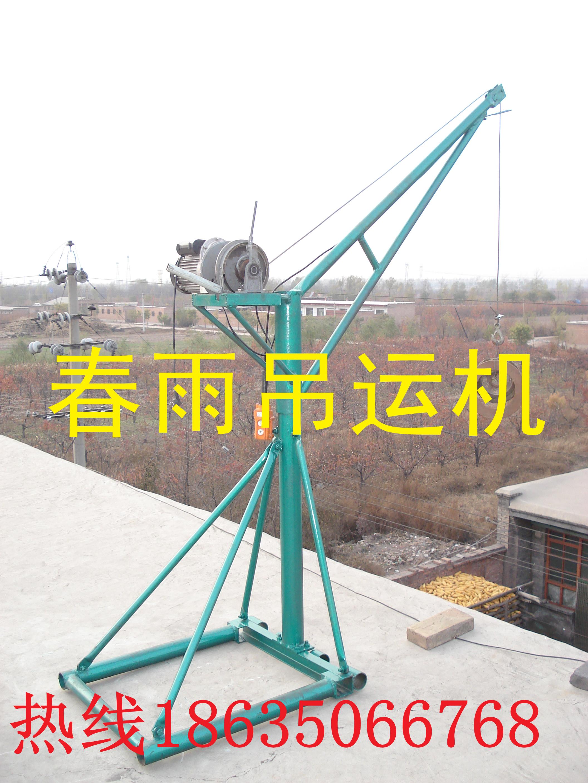 型号:CY300Q 类型:全角型 产品适用范围及特点:   克服以往产品在转动时钢丝绳摩擦立柱、转角小、下放时无离合器速度慢的缺点,具有全方位转动、钢丝绳不乱,利用离合器快速吊运、节电等特点,广泛应用于建筑、防水、安装以及农村晒粮、存放水果等。  全角型吊运机安装:   1.