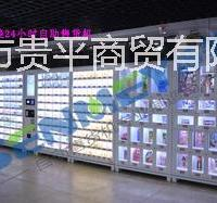 自动售货机卖性保健品好不好?