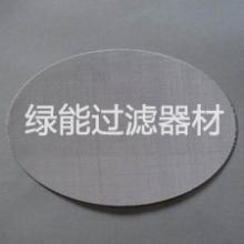 多目数不锈钢丝网 价优 无锡绿能 规格全 304批发