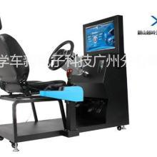 供应用于的驾驶学校通用模拟器材模拟器学车批发