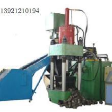 供应生铁屑压饼机,生铁屑压饼机产量。生铁屑压饼机型号批发