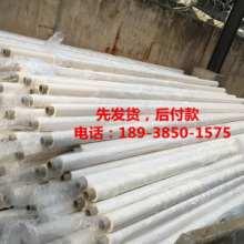 柳州PVC+PPR保温管3厂家,现货供应1.5寸热水聚氨酯保温管,热水工程专用L批发