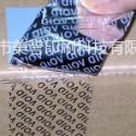 武汉不干胶标签印刷厂,防伪标签图片